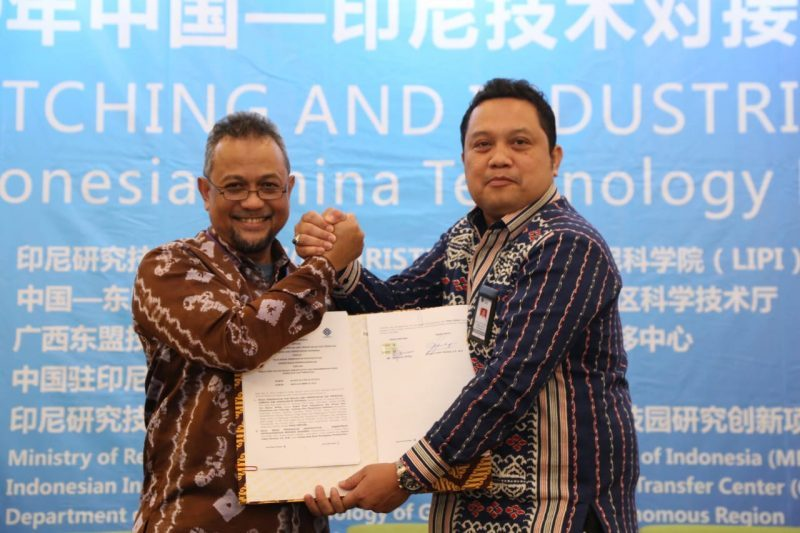 Kemnaker-LIPI Komitmen Tingkatkan Inovasi Produktivitas dan Wirausaha