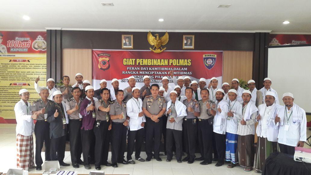 Kapolres Cirebon Bersilaturrahmi Dengan Seluruh Da'i Kamtibmas