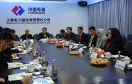 Menaker Ida Ajak Investor Energi Listrik Asing Perkuat Investasi di Indonesia